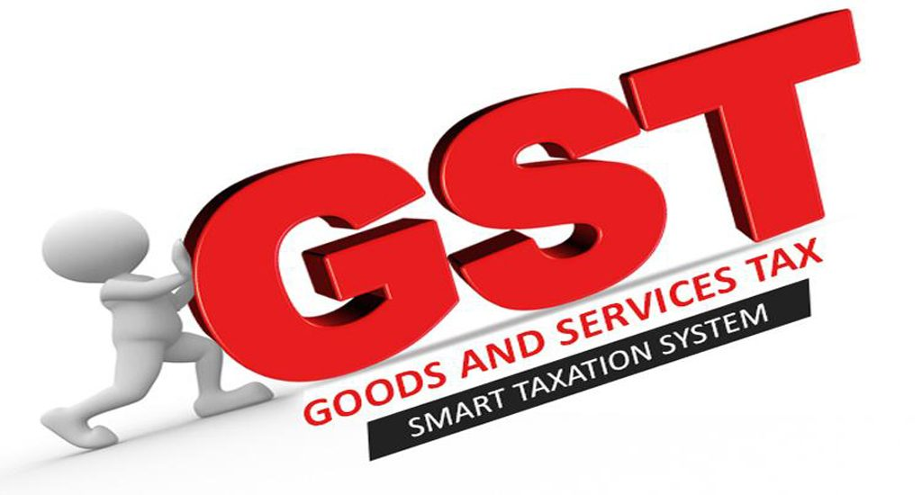 what is GST best tips and trick about GST